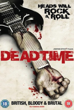 Постер фильма Мертвое время (2012)