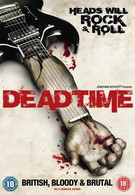 Мертвое время (2012)