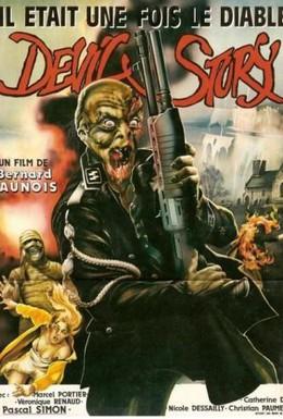 Постер фильма Дьявольская история (1985)