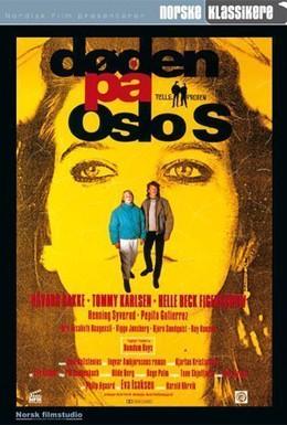 Постер фильма Смерть на Осло Централе (1990)