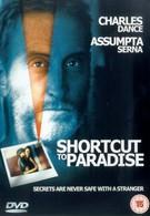 Кратчайший путь в рай (1994)