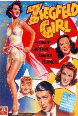 Постер фильма Девушки Зигфилда (1941)