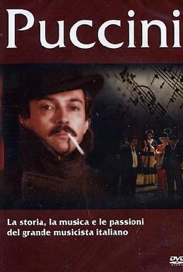Постер фильма Пуччини (2009)