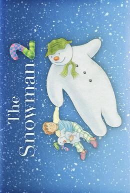 Постер фильма Снеговик и снежный пёс (2012)