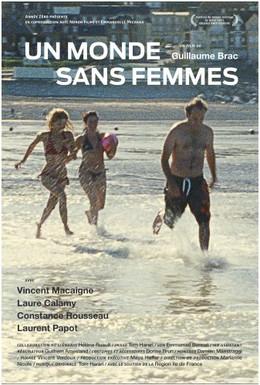 Постер фильма Мир без женщин (2011)