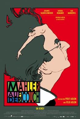 Постер фильма Малер на кушетке (2010)