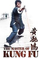 Мастер кунг-фу (1973)