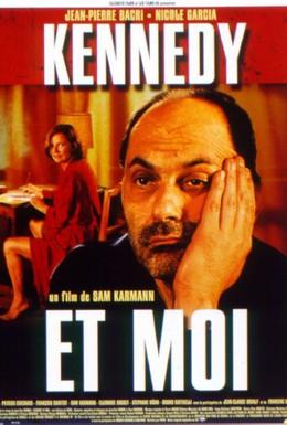 Постер фильма Кеннеди и я (1999)
