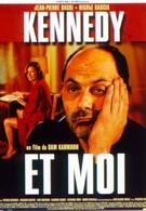 Кеннеди и я (1999)