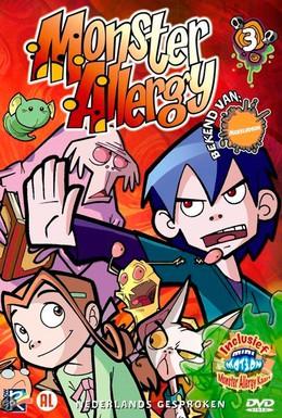 Постер фильма Аллергия на монстров (2006)