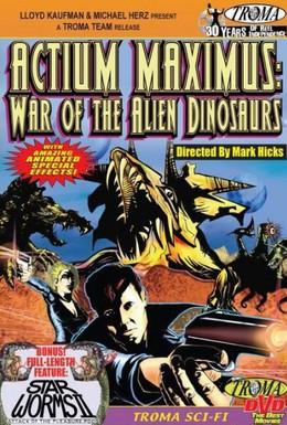 Постер фильма Акциум Максимус (2005)