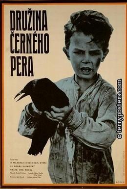 Постер фильма Дружина черного пера (1974)