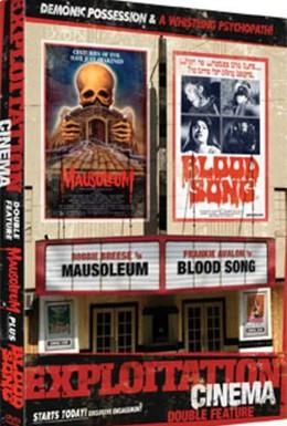 Постер фильма Кровавая песня (1982)