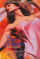 Химия тела (1990)
