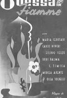 Одесса в огне (1942)