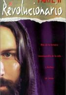 Жизнь Иисуса: Революционер 2 (1996)