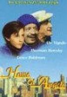 Обитель ангелов (1994)