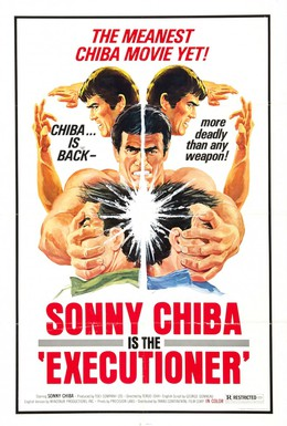 Постер фильма Палач (1974)