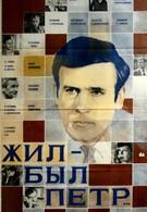 Жил-был Петр (1983)