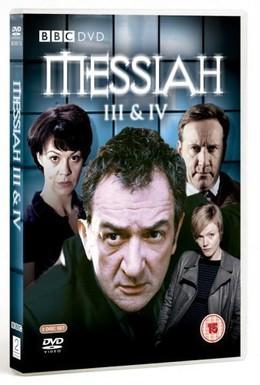 Постер фильма Мессия IV: Сошествие в ад (2005)