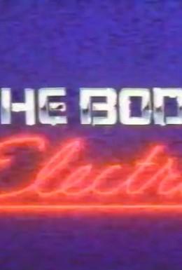 Постер фильма Власть электричества (1985)