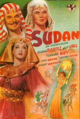 Постер фильма Судан (1945)