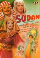 Судан (1945)