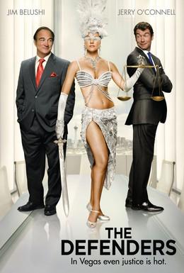 Постер фильма Фишки. Деньги. Адвокаты (2010)