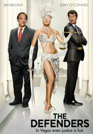Фишки. Деньги. Адвокаты (2010)