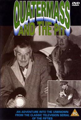 Постер фильма Куотермасс и колодец (1958)