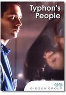 Люди Тайфона (1993)