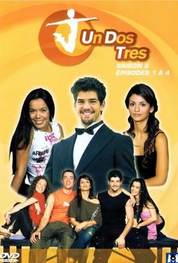 Постер фильма Танцы под звездами (2002)