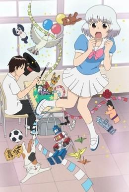 Постер фильма Сэки-кун за соседней партой (2014)