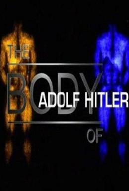 Постер фильма Тело Адольфа Гитлера (2004)