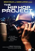 Хип-хоп проект (2006)
