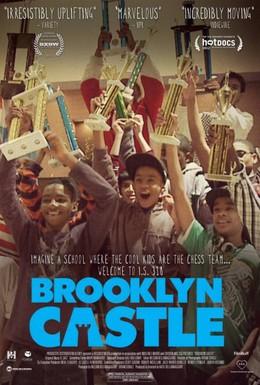 Постер фильма Бруклинский замок (2012)