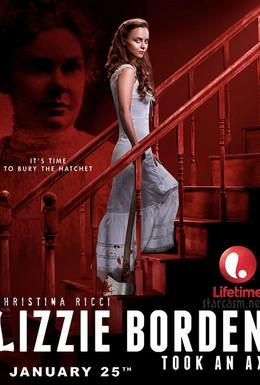 Постер фильма Лиззи Борден взяла топор (2014)