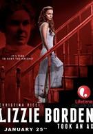 Лиззи Борден взяла топор (2014)