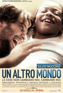 Постер фильма Другой мир (2010)