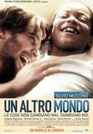 Другой мир (2010)