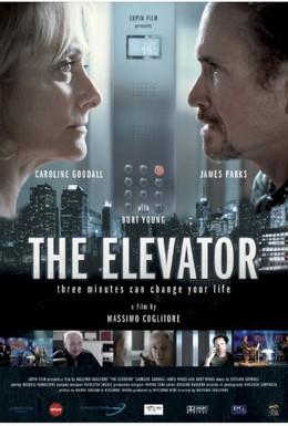 Постер фильма Лифт: Остаться в живых (2013)