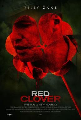 Постер фильма Красный клевер (2012)
