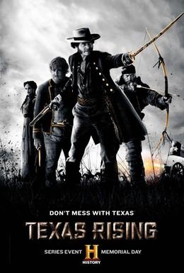 Постер фильма Восстание Техаса (2015)