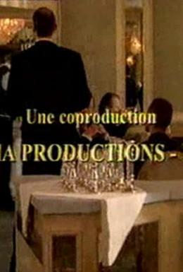Постер фильма Дочь шеф-повара (2007)
