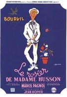 Избранник мадам Юссон (1950)