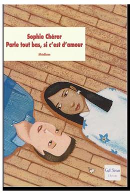 Постер фильма Первая любовь (2012)