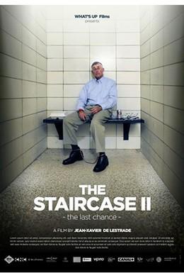 Постер фильма Лестница 2 (2013)