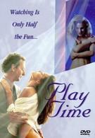 Время игры (1995)