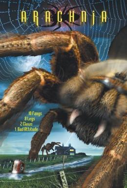 Постер фильма Арахния (2003)