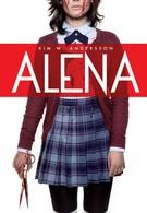 Алена (2015)